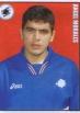 Matute Morales (14 giugno 1985) – Primo anno senza Mancini, la maglia numero 10 va al giovane talento argentino che deve sostituirlo. Gioca 9 partite, segna 1 gol alla Juve ma la serie A non fa per lui. Che pacco!